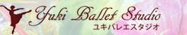 ユキバレエスタジオ